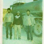 شهید محمد حسین و غلامحسین ناظری
