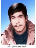 Photo of شهید محمود بیکی زاده