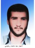 Photo of سید حمید رحیمی