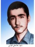Photo of شهید غلامعلی  تقوایی