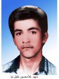 Photo of شهید غلامحسین خلیل نیا