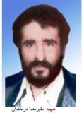 Photo of شهید علیرضا درخشان