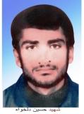 Photo of شهید حسین دلخواه