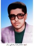 Photo of شهید محمد رضایی زال
