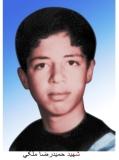 Photo of شهید حمید رضا ملکی