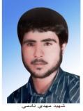 Photo of شهید مهدی نادمی