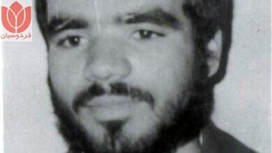 Photo of شهید محمد رضا پلنگی