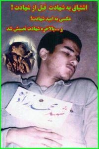 محمدزاده