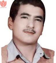 Photo of شهید محمدرضا میدان دار