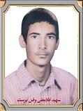 Photo of شهید غلامعلى وطنپرست