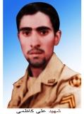 Photo of شهید على کاظمى خانکوک