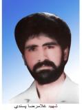 Photo of شهید غلامرضا پسندى برون