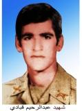 Photo of شهید عبدالرحیم قبادی محبی