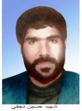 Photo of شهید حسین نجفى