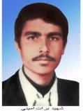 Photo of شهید برات امینى خانکوک