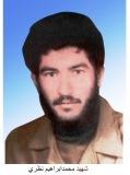 Photo of شهید محمدابراهیم نظری