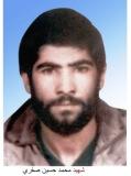Photo of شهید محمدحسین صفرى
