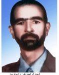 Photo of شهید ابراهیم قلیزادهفرسا