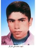 Photo of شهید محمد علی کارگر