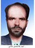 Photo of شهید غلامحسین غلامی