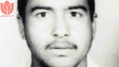 Photo of شهید سید على حاتمى