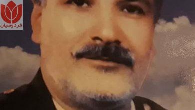 Photo of شهید سید ابراهیم معینی