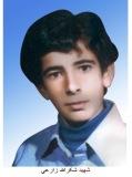Photo of شهید شکراله زارعی