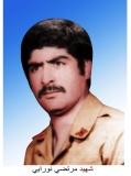 Photo of شهید مرتضی نورایی