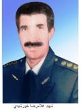 Photo of شهید غلامرضا خورشیدی