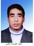 Photo of شهید علیرضا میثمی
