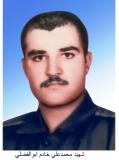 Photo of شهید محمدعلی خادم ابوالفضل