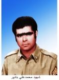 Photo of شهید محمدعلی بادپر