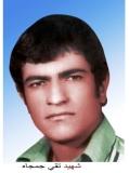 Photo of شهید محمد تقی جمجاه
