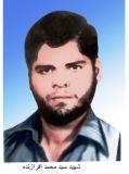 Photo of شهید محمد افرازنده