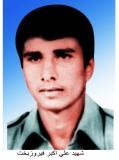 Photo of شهید علیاکبر فیروز بخت