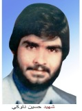 Photo of شهید حسین ناوکی