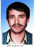 Photo of شهید محمدتقی قنادمحبی