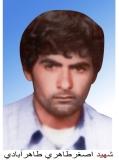 Photo of شهید اصغر طاهری طاهرآباد