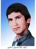 Photo of شهید غلامحسین ادهمی