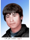 Photo of شهید محمد خزاف مقدم