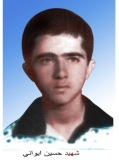 Photo of شهید حسین ایوانی