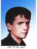 Photo of شهید ذبیح اله دهقان