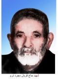 Photo of شهید حاج قربان مجرد نرم