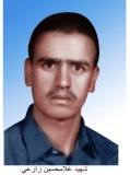 Photo of شهید غلامحسین زارعی