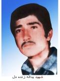 Photo of شهید یداله زنده دل