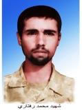 Photo of شهید محمد رفتاری