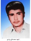 Photo of شهید محمدعلی یزدی