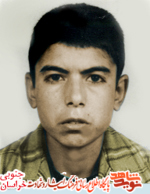 Photo of شهید احمد بخشیزاده
