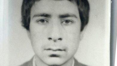 Photo of شهید امیرقلی قربانی