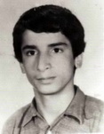 Photo of شهید جواد مجنونی
